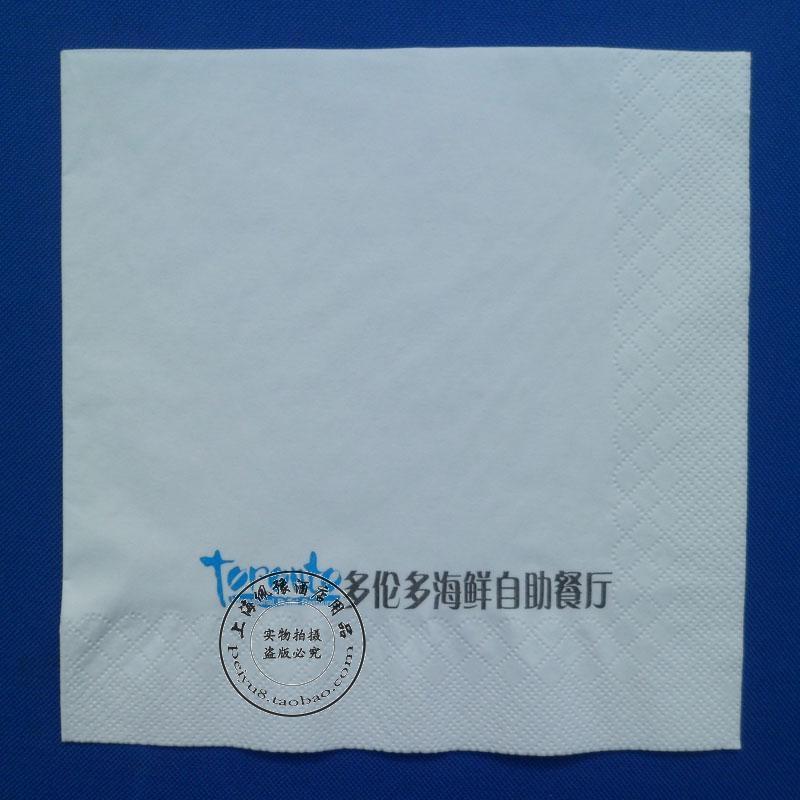 原木浆免费印字400中空餐巾纸 牛排纸面巾纸定做定牌印刷印logo