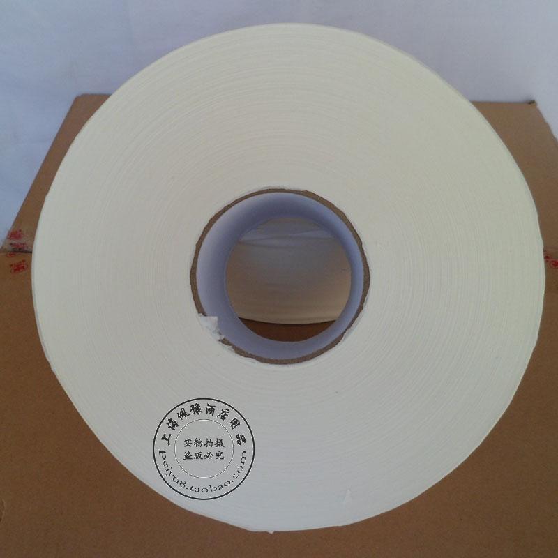酒店大卷纸大盘纸包邮 卫生纸厕纸卷纸 整箱12卷整箱包邮
