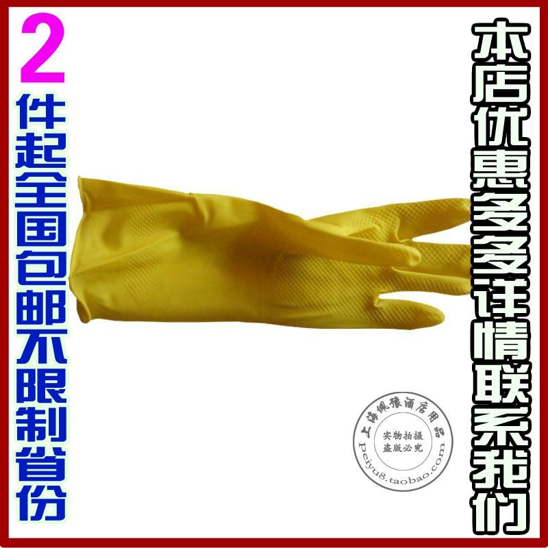 加厚牛筋乳胶手套/劳保家用手套洗碗洗衣手套 橡胶手套 批发