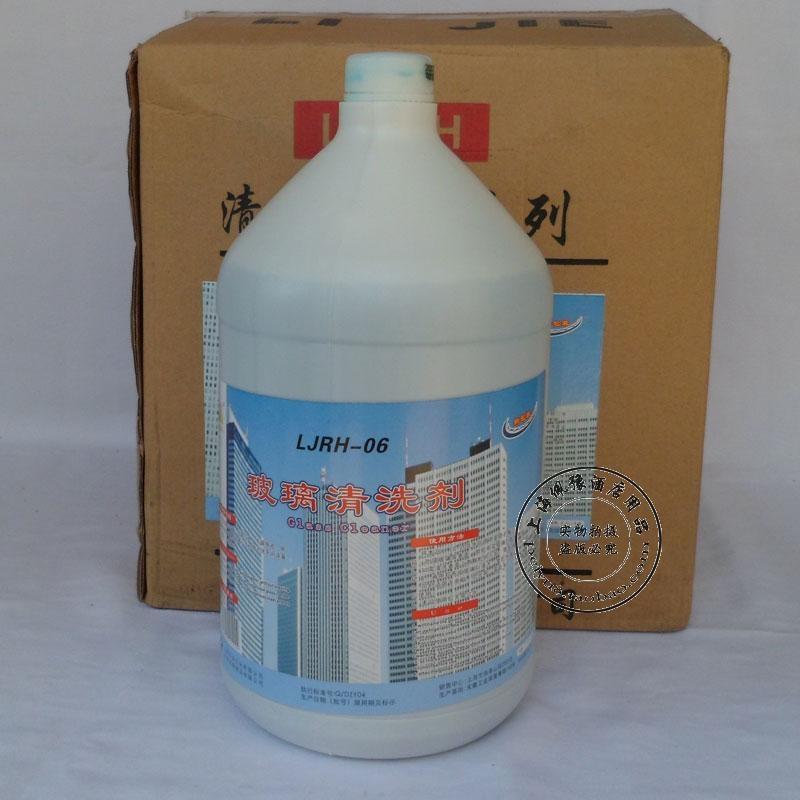 上海佩豫 大桶装玻璃清洁剂/玻璃水/去油膜 洁净 明亮 节约