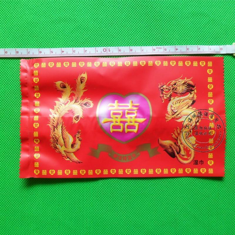 厂家直销一次性湿毛巾湿巾餐饮宾馆酒吧毛巾定牌定做印刷logo