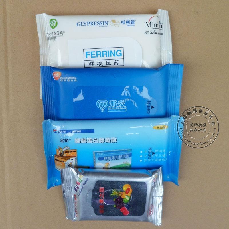10片装 定牌印刷logo 婴儿湿巾 湿纸巾 柔湿巾 加盖抽取式湿巾